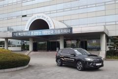 SsangYong_Autonomous_Korando_01_72dpi